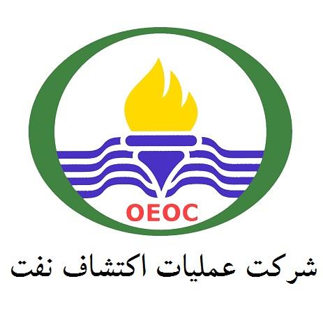 شرکت عملیات اکتشاف نفت