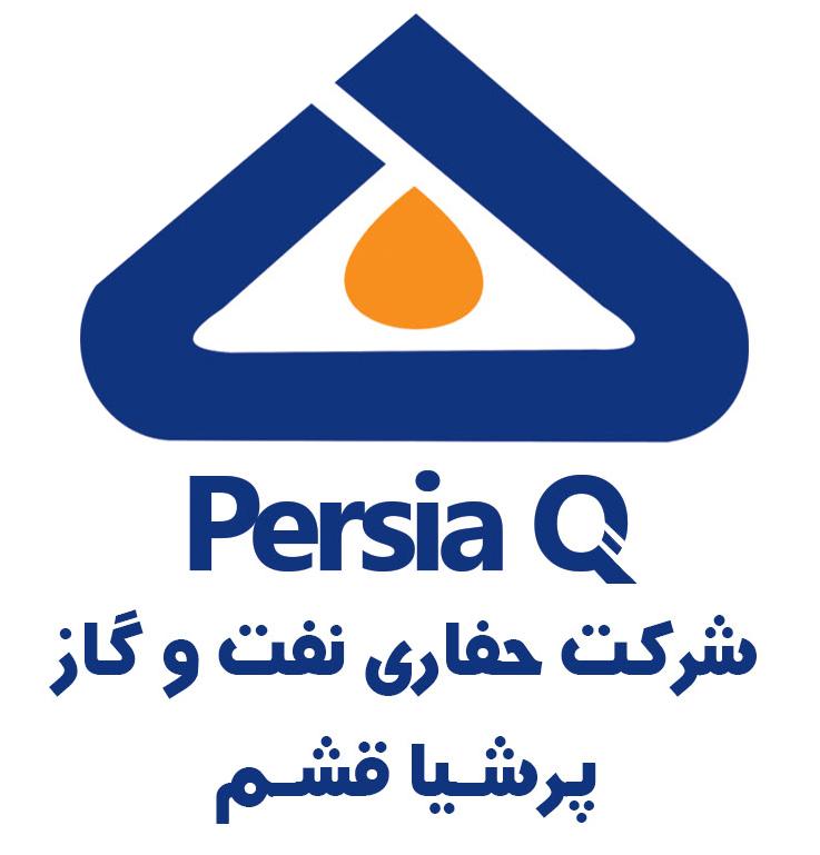شرکت نفت و گاز پرشیا قشم